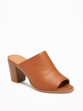 Old Navy Faux Leather Mules ($35): https://api.shopstyle.com/action/apiVisitRetailer?id=618094701&pid=uid5344-35599812-74